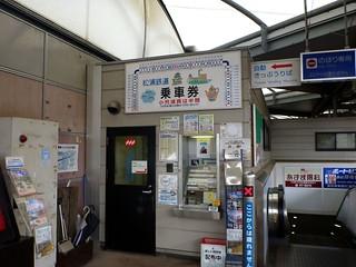 MR Sasebo Station   by Kzaral