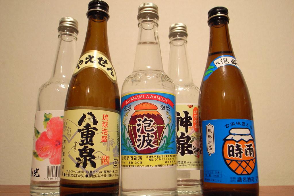 awamori mini bottle