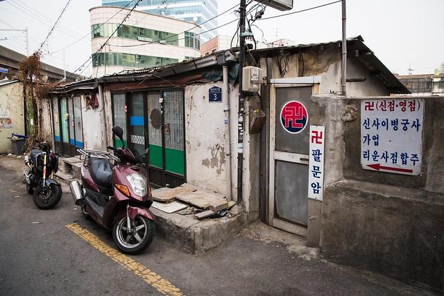 Seoul Suburban: Ttukseom