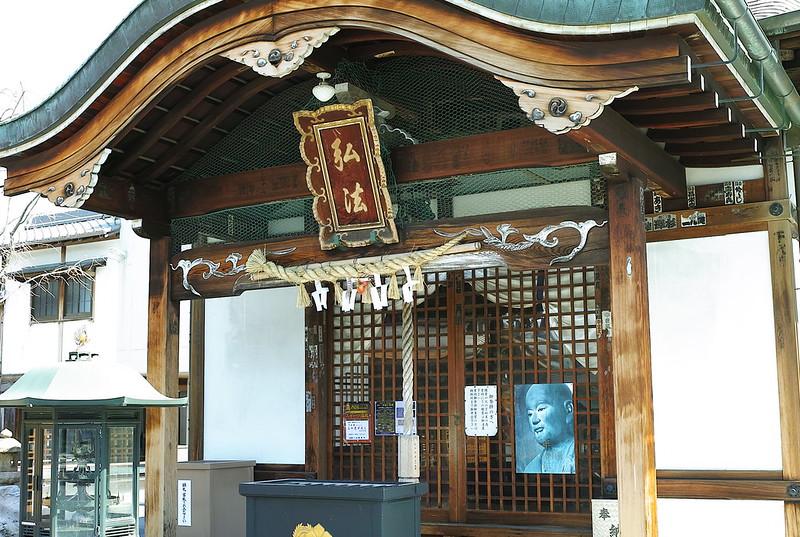総持寺大師堂