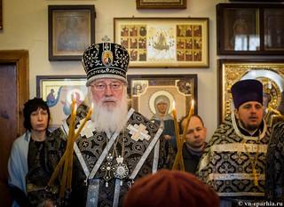 Церковь Дмитрия солунского 230