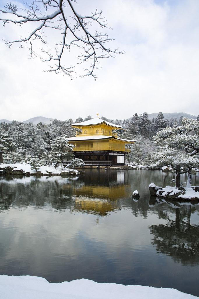 kyoto in winter flickr. Black Bedroom Furniture Sets. Home Design Ideas