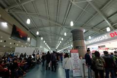 Lapangan Terbang Antarabangsa Gimhae