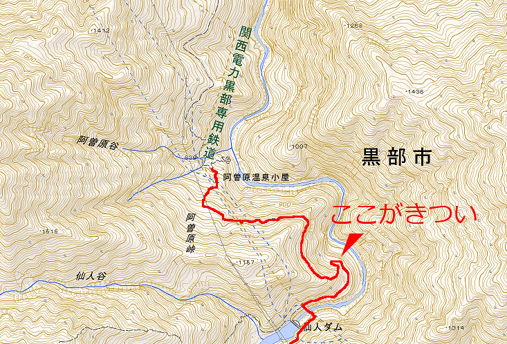 下ノ廊下地図2