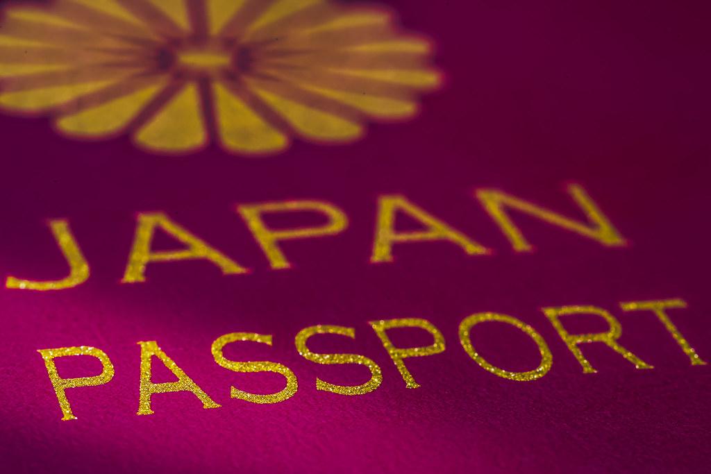 (HMM) Passport