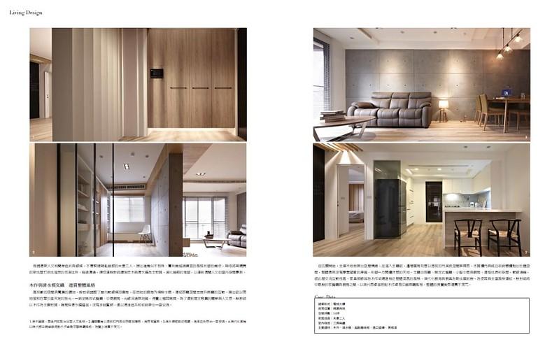 living-design201403-03