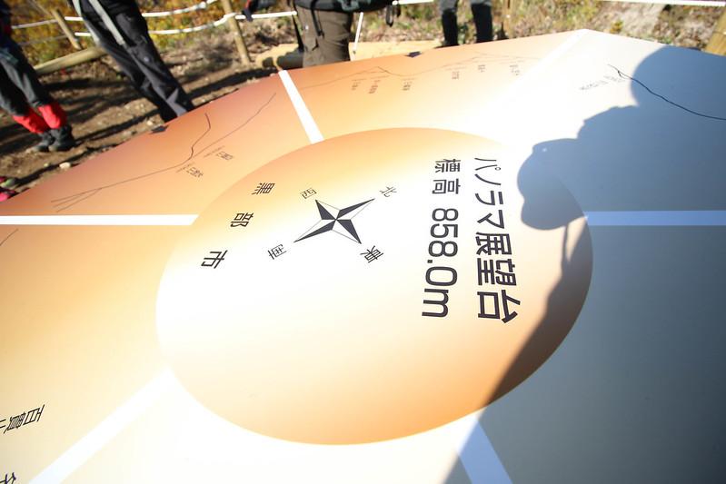20141026-下ノ廊下-0943.jpg