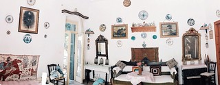 Skyros: Greek Room