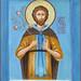 St Euphrosynos Blue Final