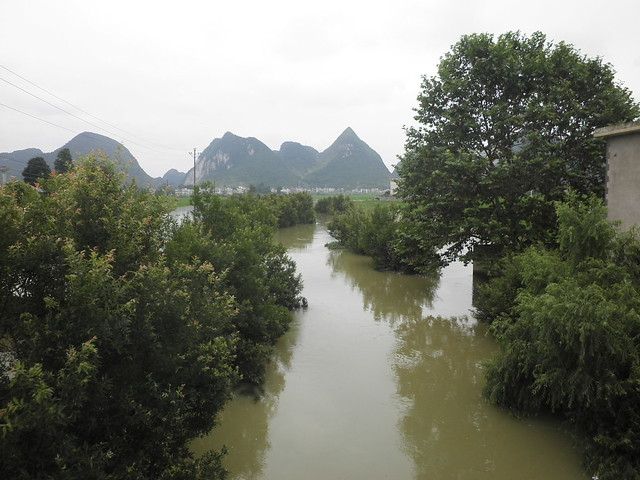 Guizhou China 2015 平坝7