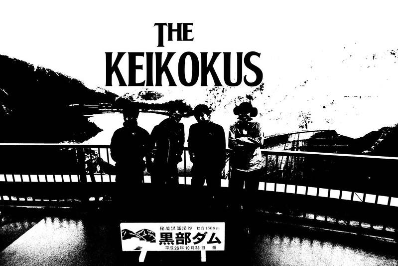 The Keikokus