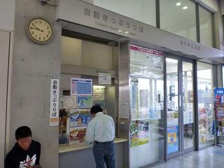 MR Imari Station | by Kzaral