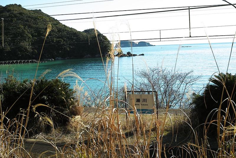 熊野古道大辺路、湯川駅