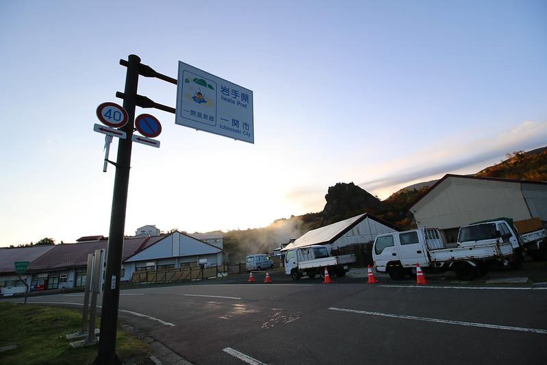 岩手県と秋田県の県境