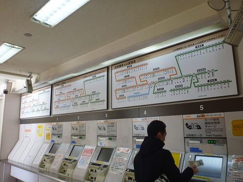 JR Numazu Station | by Kzaral