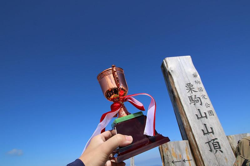栗駒山の山頂碑