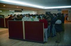 Universidade de Los Andes
