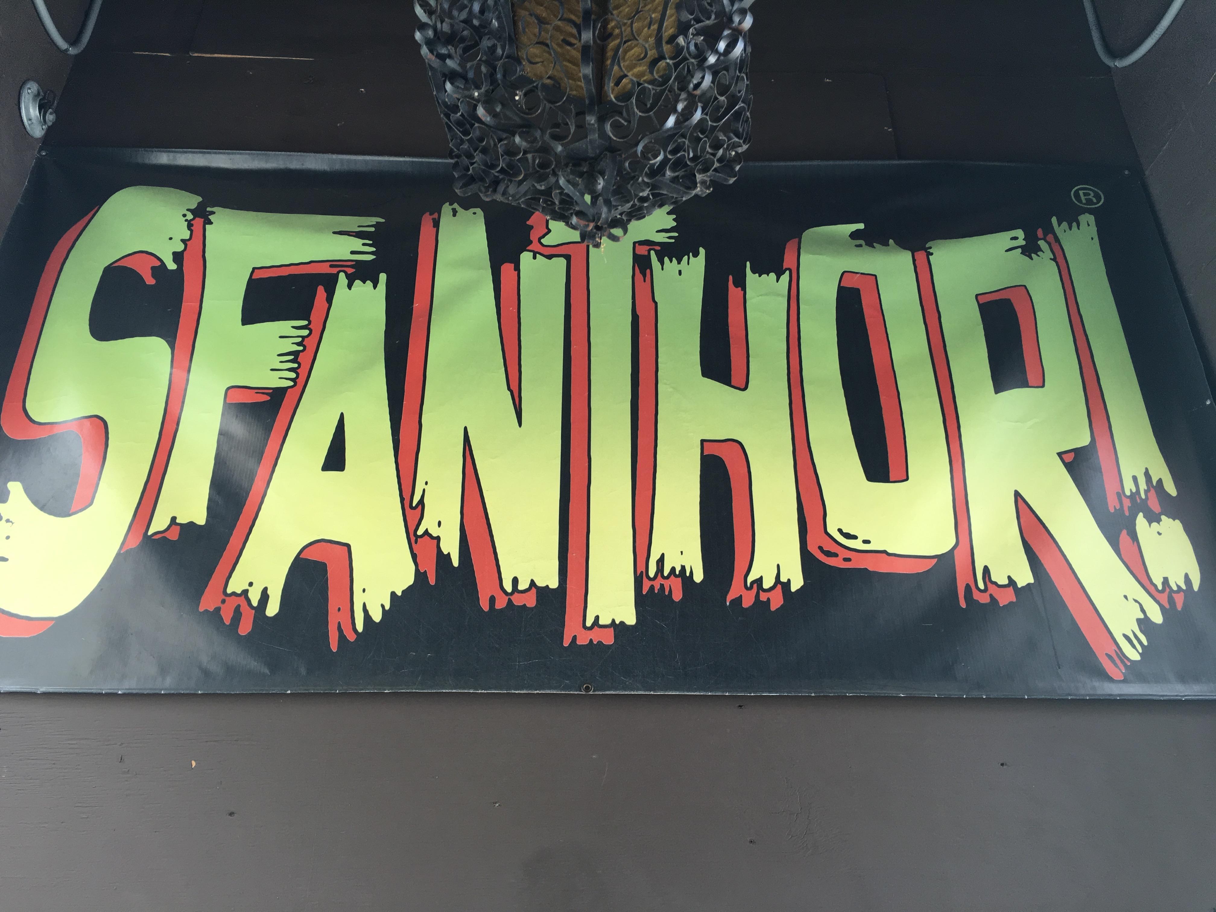 Sfanthor banner