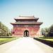 Walking Through Ming's Tombs