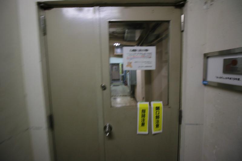 20141025-下ノ廊下-0747.jpg
