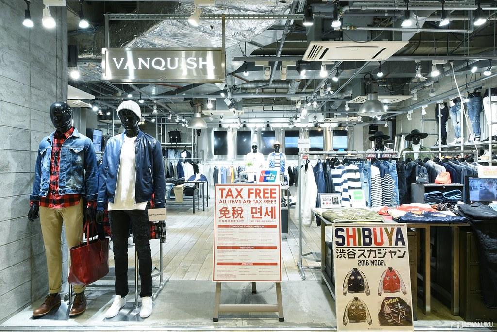 VANQUISH in Shibuya