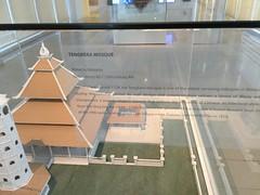 쿠알라 룸프르 국제학교