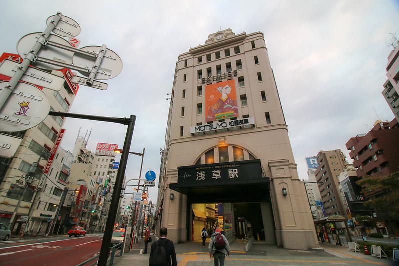 2014-10-12_00006_男体山.jpg