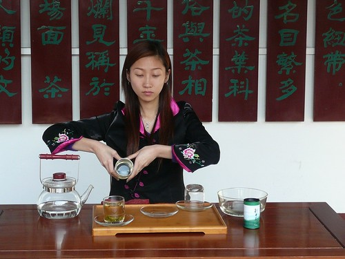 Chinese Tea Ceremony | by picdrops