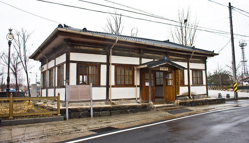 Former Ganggyeong Labor Union Office, Ganggyeong-eup, South Korea