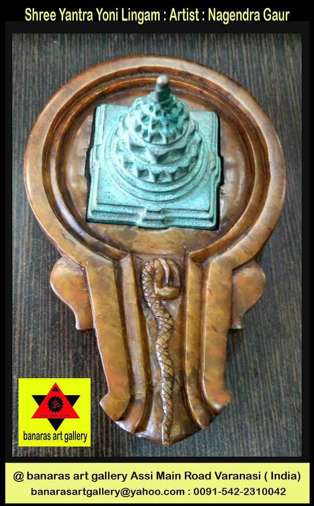 Shree Yantra Yoni Lingam Artist Nagendra Gaur | yogesh