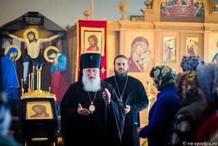 Церковь Александра Невкого 470