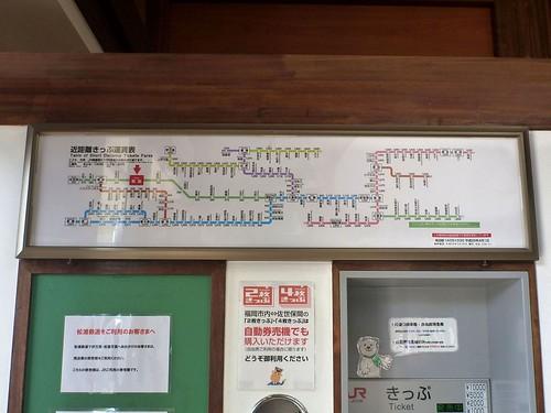 JR Arita Station | by Kzaral