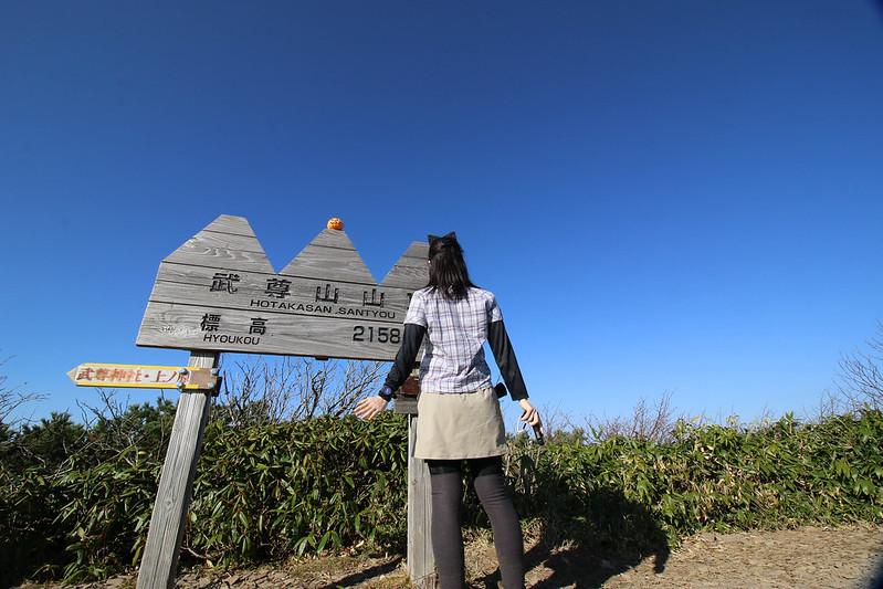 上州武尊山の山頂