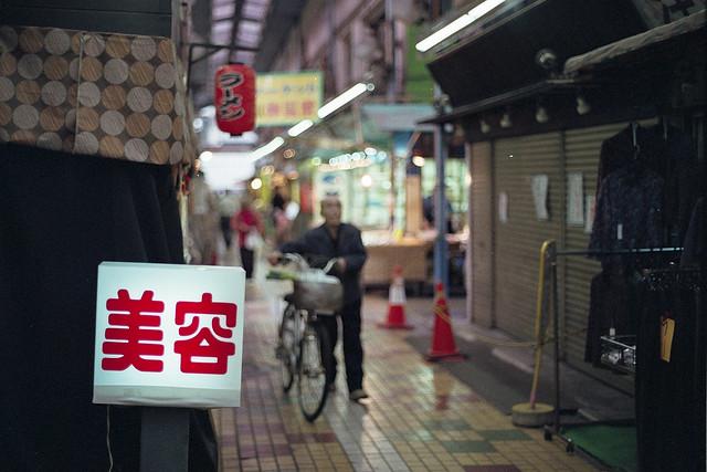 an old shopping street