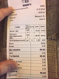 Українське подвір'я IMG_2601   by akaplunenko