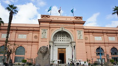 Museo di antichità egiziane