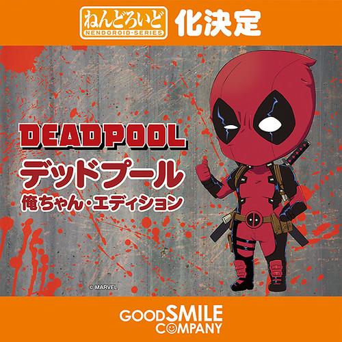 Nendoroid Deadpool: Ore-chan Edition (Deadpool) | by animaster