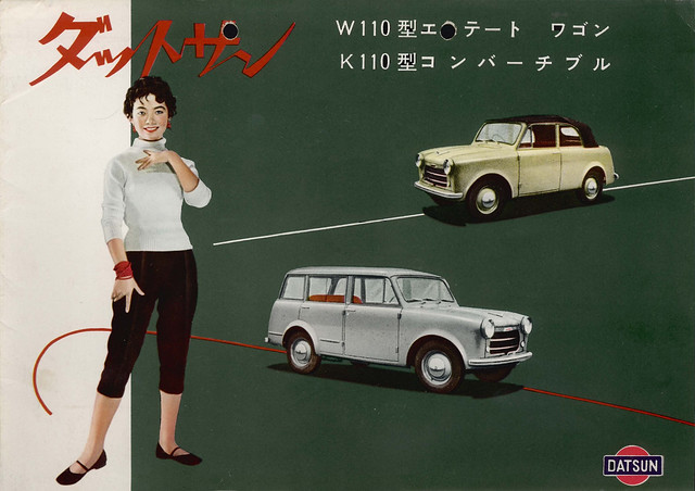 Datsun K110 and W110 brochure