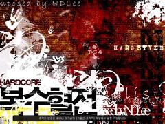 [KR] Revenge HD.