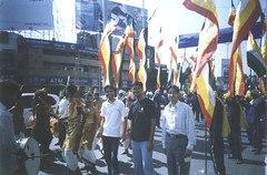 Mahaveer Jayanti 2005