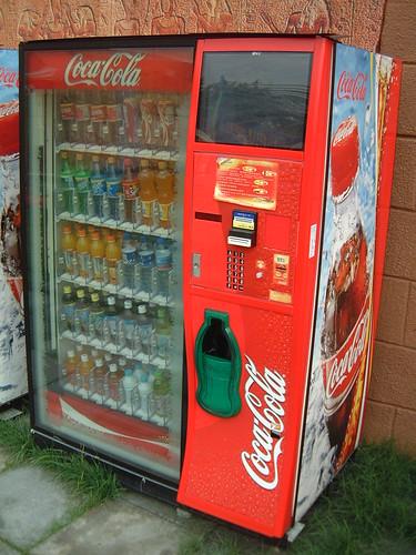 Coke Machine with Video
