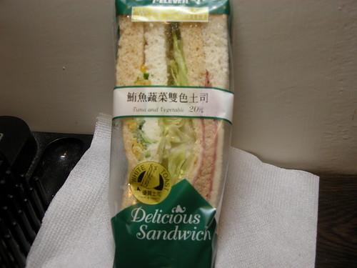 鮪魚蔬菜雙色吐司