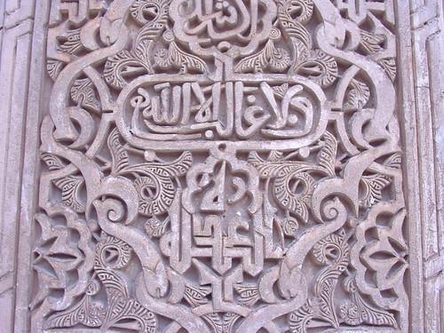 Stucco decoration, Alhambra | by Hunda