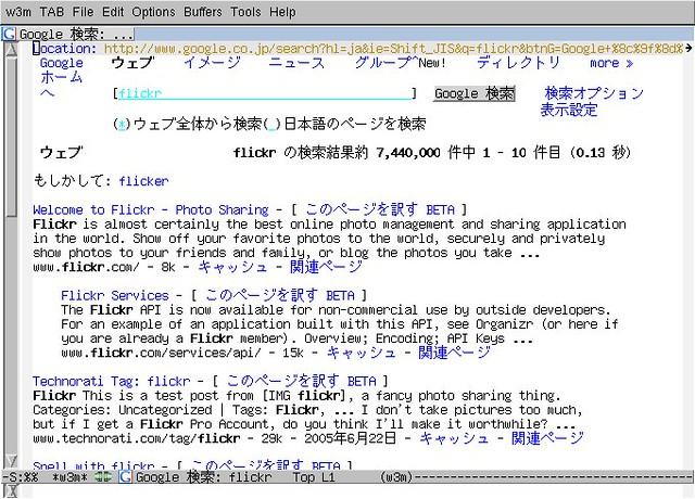 emacs-w3m-google-flickr   Masayuki Ataka   Flickr