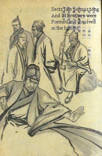 xiaoaujianghu3