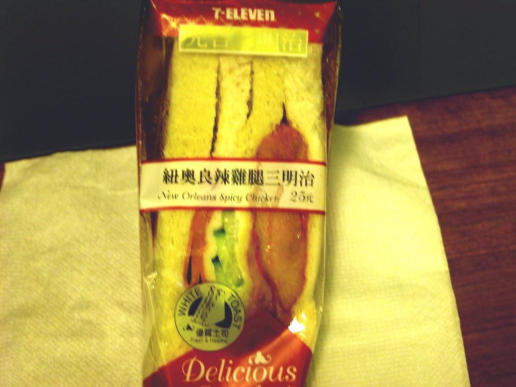 紐澳良辣雞腿三明治