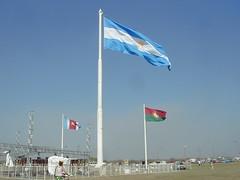 FRIAS bandera