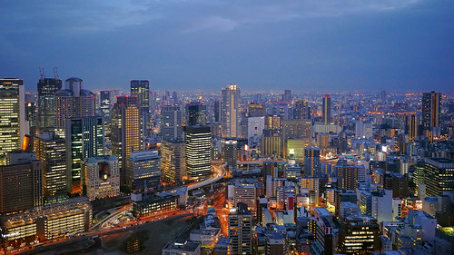 city sunset urban japan night landscape cityscape sony osaka kansai umedaskybuilding carlzeiss a7ii a7m2 a7markii fe1635mm