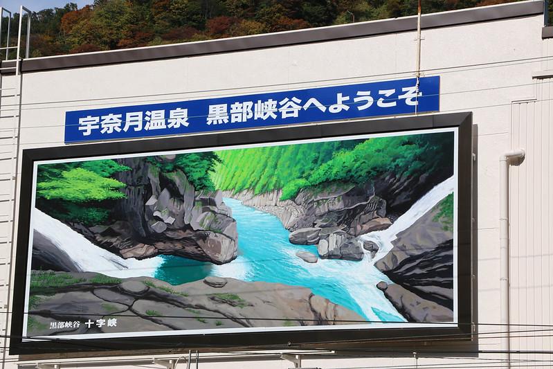 20141026-下ノ廊下-1188.jpg