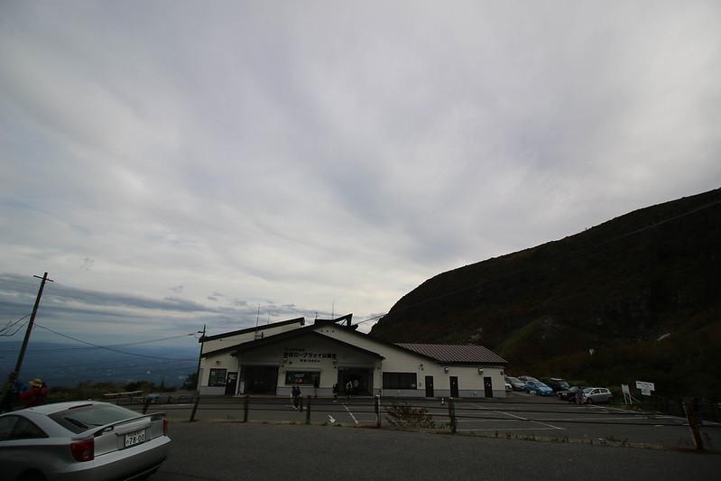 2014-10-04_00522_那須岳.jpg